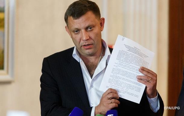 В ДНР объявили государственным «малоросский язык»