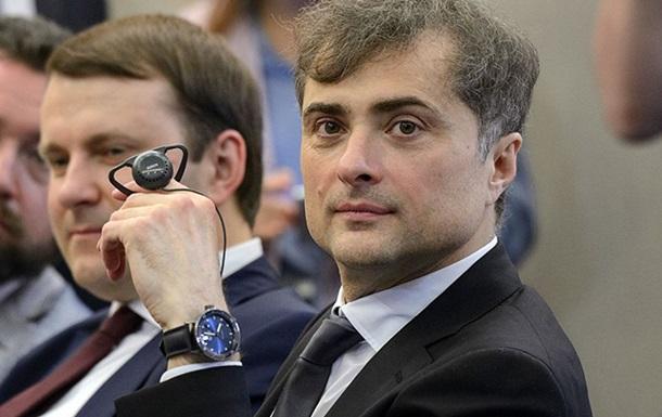 Сурков: ДНР воюет за всю Украину