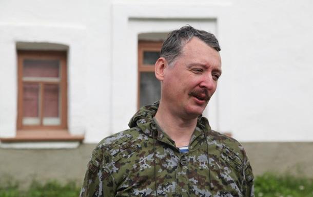 Гиркин: Мы не сбивали MH17 за неимением средств