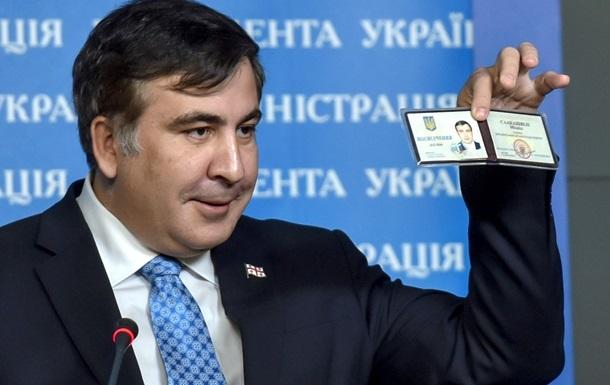 Саакашвили лишили украинского гражданства