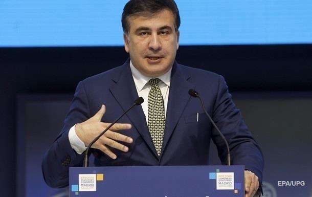 Миграционная служба: Порошенко издал указ по Саакашвили