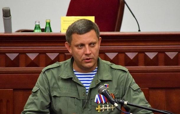 Захарченко рассказал о проблемах с «Малороссией»