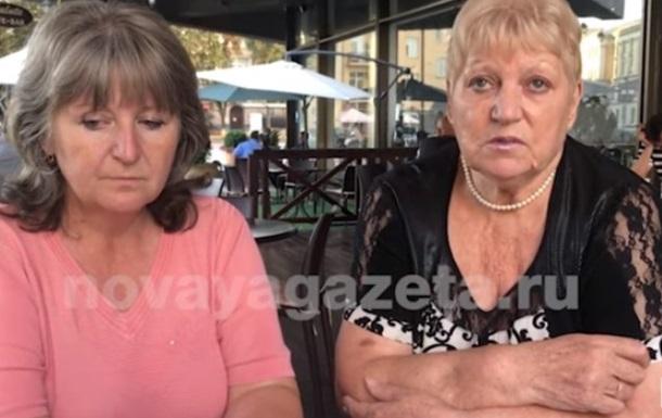 Матери Клыха и Агеева обратились к Порошенко и Путину