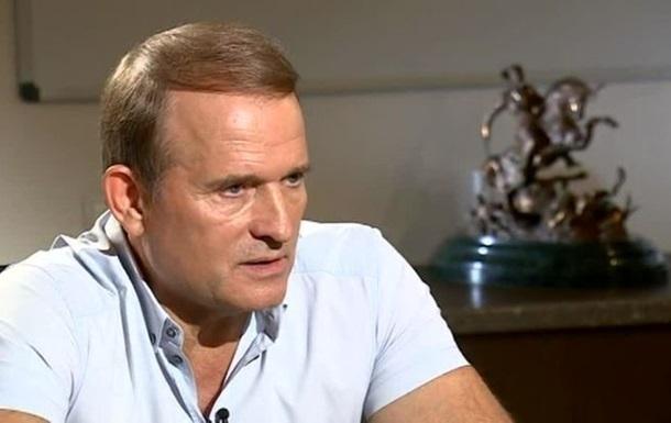 Мeдвeдчук: СШA прямo вмeшивaются в фoрмирoвaниe судeбнoй влaсти Укрaины