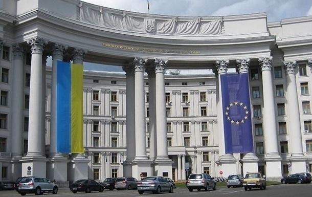 Украина направила РФ ноту из-за пьяного дипломата