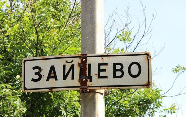 Обострение в АТО: обстреляны жилые дома Зайцево