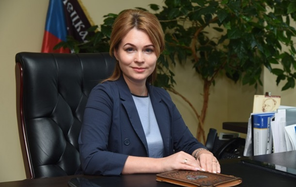 Объявлено подозрение «министру финансов ДНР»