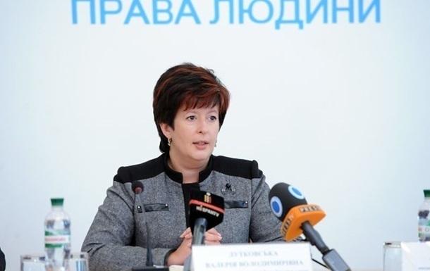 Лутковская: 18 человек не хотят быть переданными в ДНР по обмену
