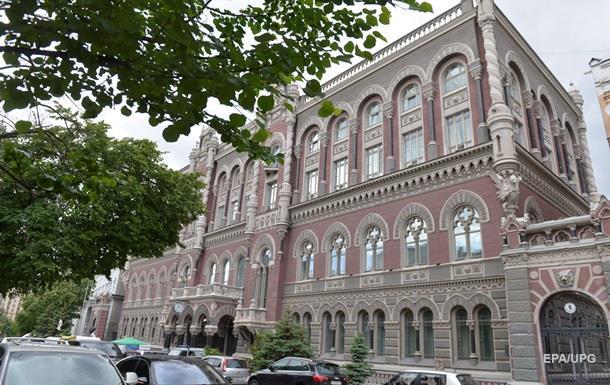 Золотовалютные резервы Украины выросли до $18 млрд