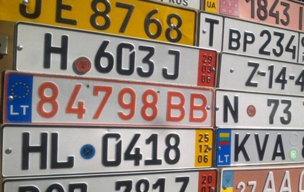 ГФС: В Украине незаконно находятся 52 тыс авто на иностранных номерах