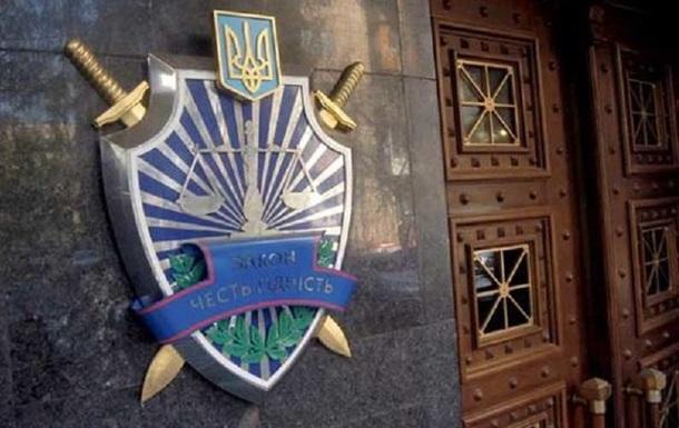 ГПУ подозревает депутата Киеврады в разворовывании 40 млн гривен