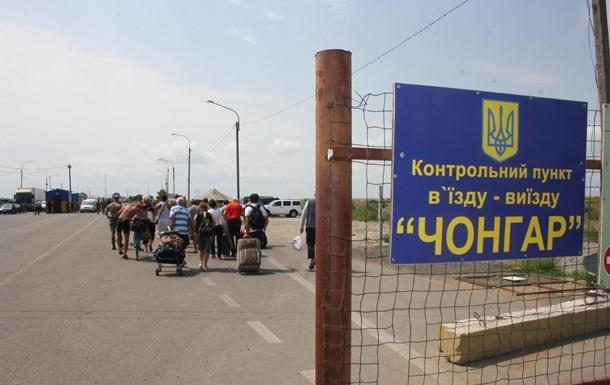 Госпогранслужба: В Крым стали меньше ездить
