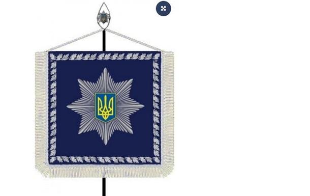 Порошенко основал штандарт главы Нацполиции
