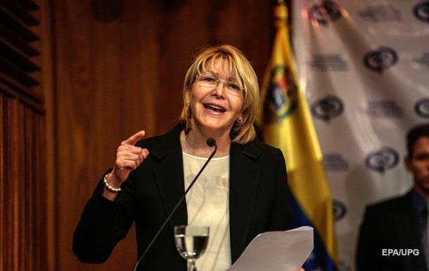 Бывший генпрокурор Венесуэлы отказалась покинуть свой пост