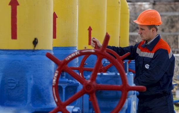 Нафтогаз не исключил закупку газа в РФ