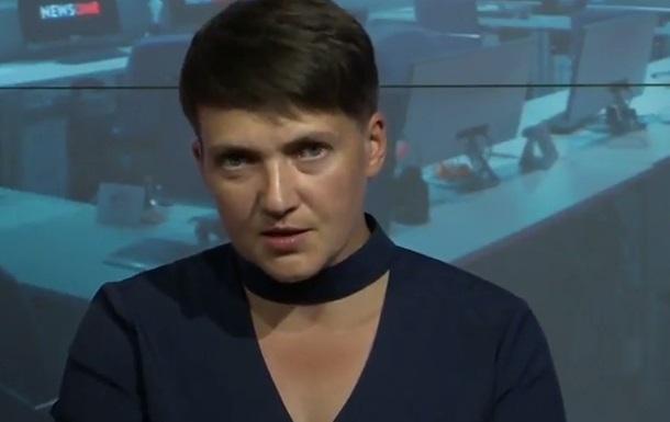 Савченко предложила закрыться от РФ полем Теслы