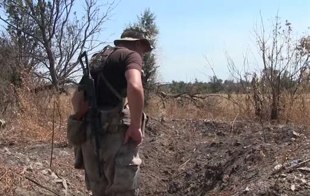 Военные показали результат обстрела Широкино