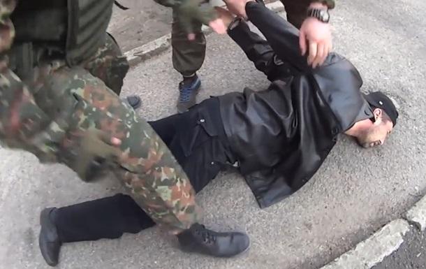 В СБУ отреагировали на задержание «диверсантов» в Донецке