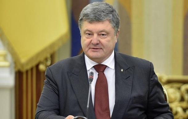 Порошенко пригласил в Украину авторов статьи NYT