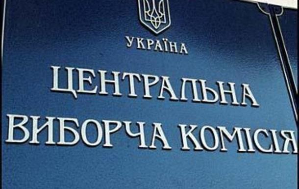 ЦИК назначила на октябрь местные выборы