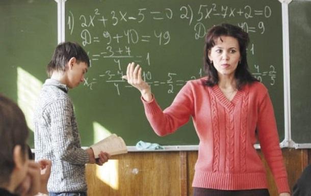 Гройсман пообещал существенно повысить зарплаты учителям