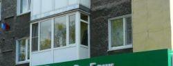 Примсоцбанк предлагает рефинансировать ипотеку