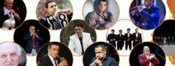 2 Международный фестиваль дудука
