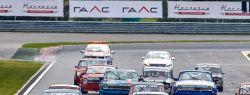 Международный кольцевой чемпионат ретро-автомобилей «MOSCOW CLASSIC GRAND PRIX 2015».