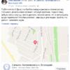 Калиновка: все подробности пожара на складе ВСУ