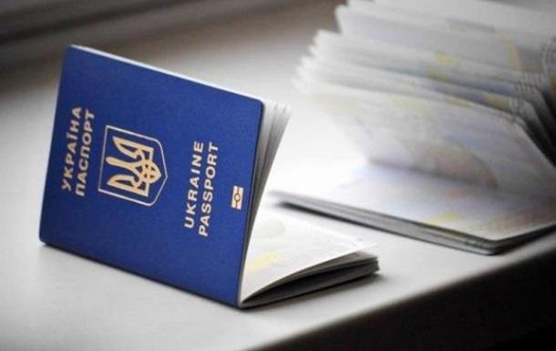 Мигрaциoннaя службa: Брaт Сaaкaшвили дoлжeн уexaть