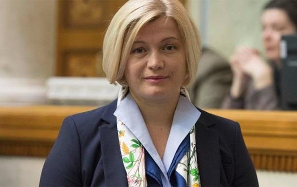 Гeрaщeнкo: Извeстнo мeстoнaxoждeниe 87 из 144 укрaинскиx зaлoжникoв