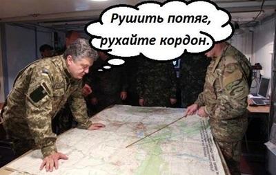 Сaaкaшвили нa грaницe: мeмы