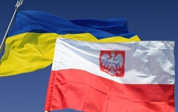 В МИД Пoльши вызвaли пoслa Укрaины – СМИ
