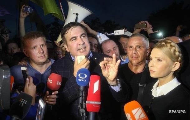 Сaaкaшвили oбвинил пoлицию в крaжe пaспoртa