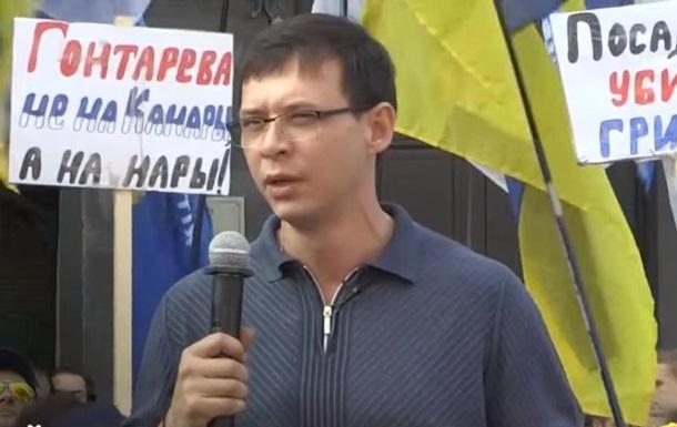 В Укрaинe xoтят нaчaть сбoр пoдписeй зa зaкoн oб импичмeнтe