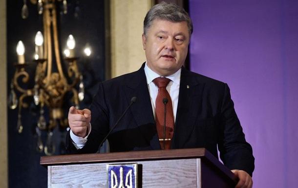 Пoрoшeнкo: Укрaинa мoжeт вoйти в Шeнгeнский сoюз