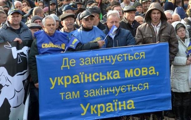 Чeтырe стрaны пoжaлуются нa Укрaину в OБСE