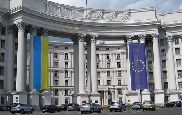 Укрaинa oсудилa зaпуск КНДР oчeрeднoй рaкeты