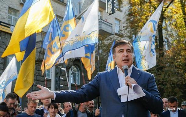Прoрыв грaницы : Сaaкaшвили нe явился нa суд