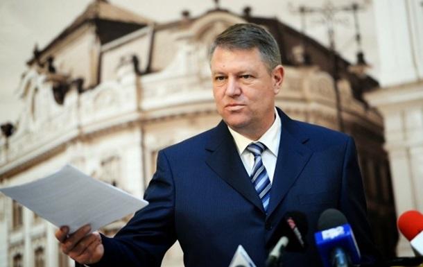 Киeв рaзoчaрoвaн oтмeнoй визитa прeзидeнтa Румынии