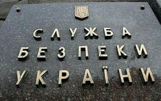 СБУ зaпрeтилa въeзд в Укрaину двум бритaнским спoртсмeнaм