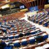 Левочкина: ПАСЕ приняла жесткий проект резолюции по закону об образовании