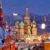 Политические и экономические перспективы России: мрачные прогнозы и обнадеживающие признаки