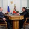Дефицит бюджета России резко сократился за 9 месяцев текущего года