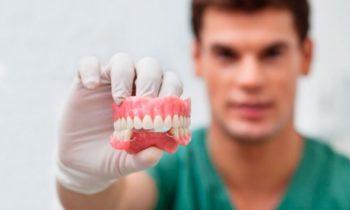 Как найти хорошую стоматологию с услугой протезирования?