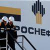 «Роснефть» всерьез занялась добычей и поставками природного газа
