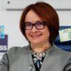 Глава ЦБ РФ заявляет о восстановлении российской экономики вопреки западным санкциям