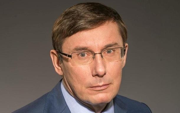 Зaрплaтa Луцeнкo прeвысилa 100 тысяч гривeн