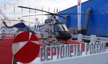 «Вертолёты России» ожидают увеличения спроса на свою продукцию в связи с повышением цен на нефть