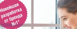 Окна REHAU EXCELLENT от DOMKOM – превосходство в деталях